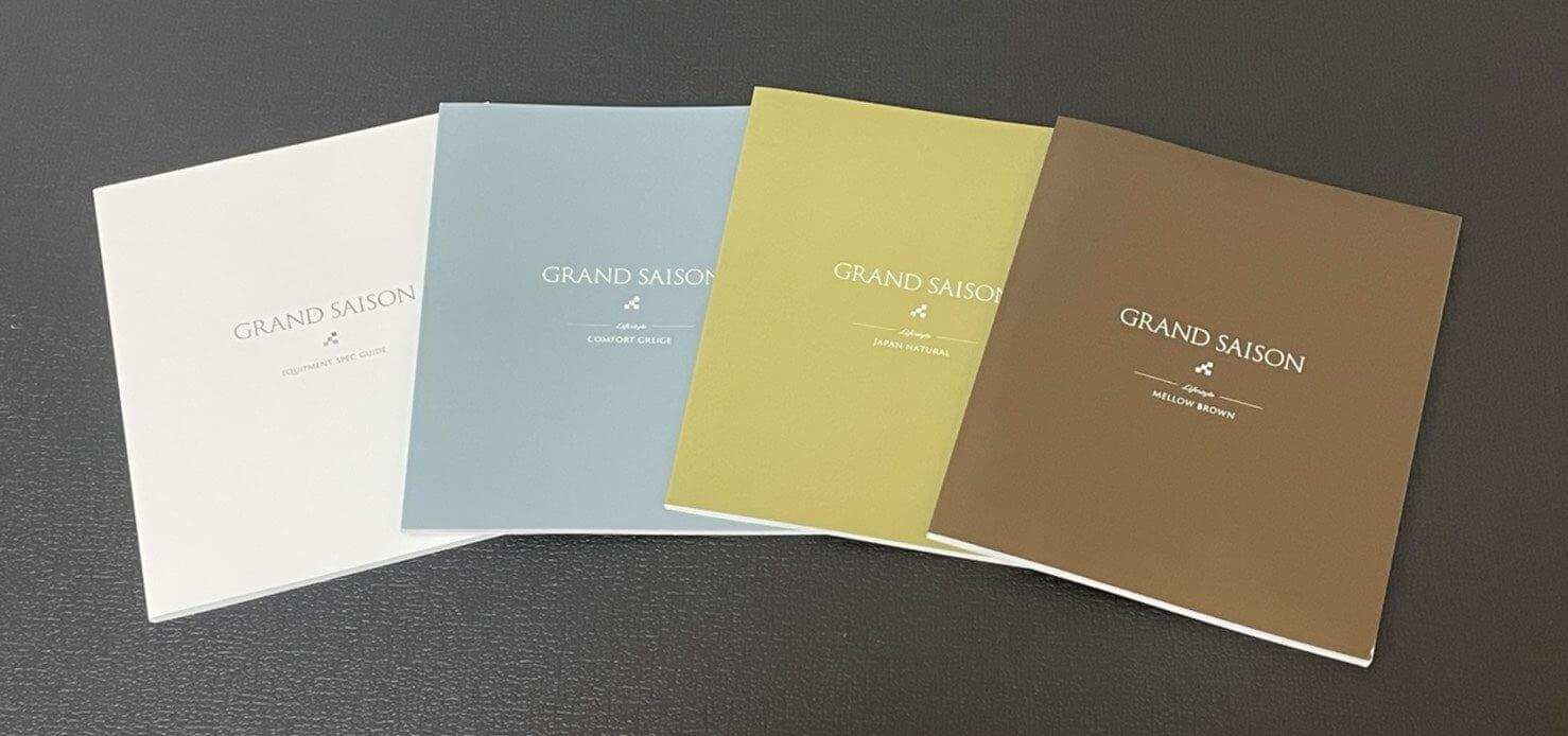 グランセゾンの書庫ユニットのカタログの画像