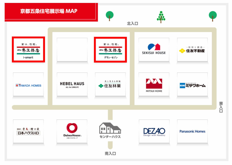 一条工務店の京都五条展示場のマップの画像