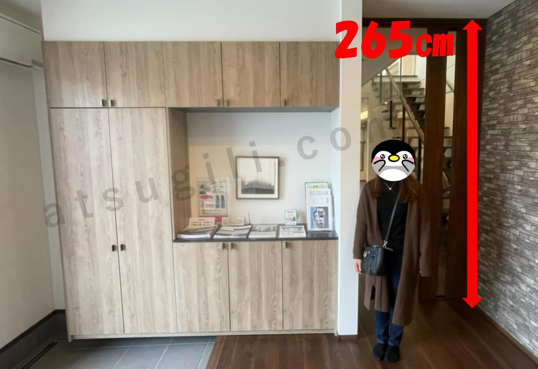 京都五条展示場の玄関の画像