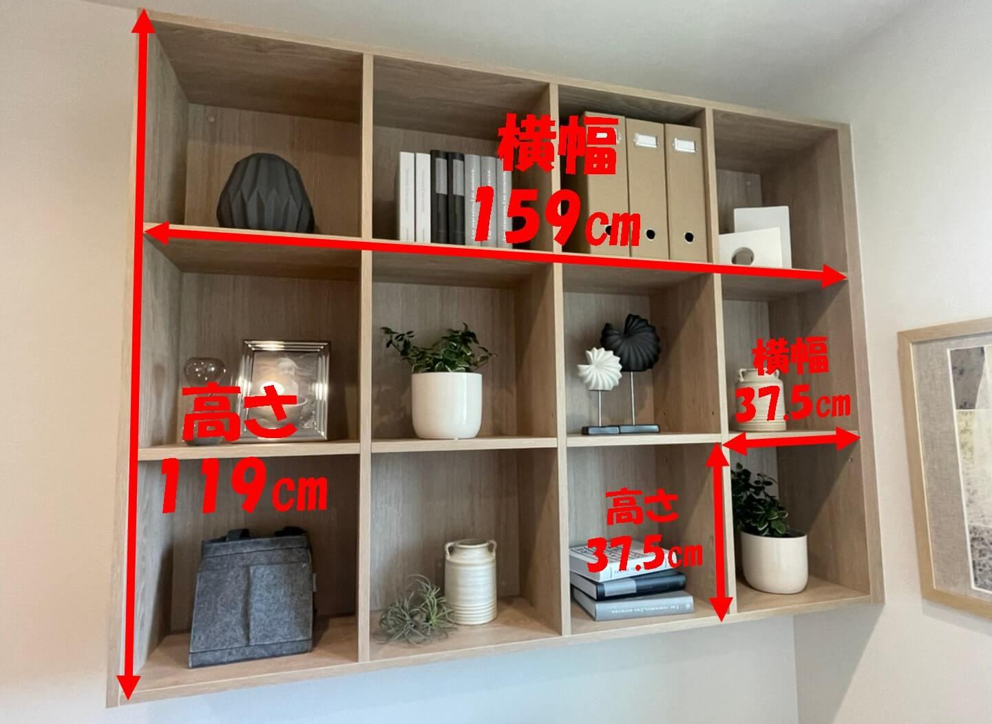 書庫ユニットの書棚の画像