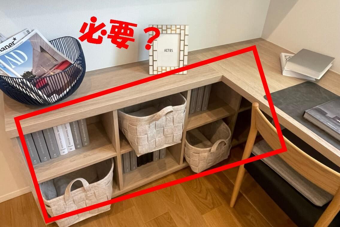 書庫ユニットの書棚の画像1