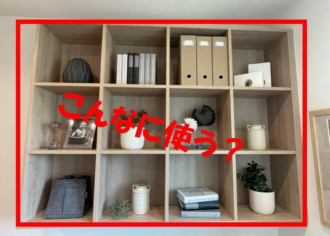 書庫ユニットの書棚の画像2