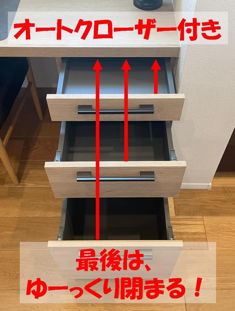 書庫ユニットのオートクローザー機能の画像