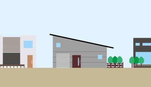 【後悔ポイント】一条工務店で家を建てる前に知っておくこと