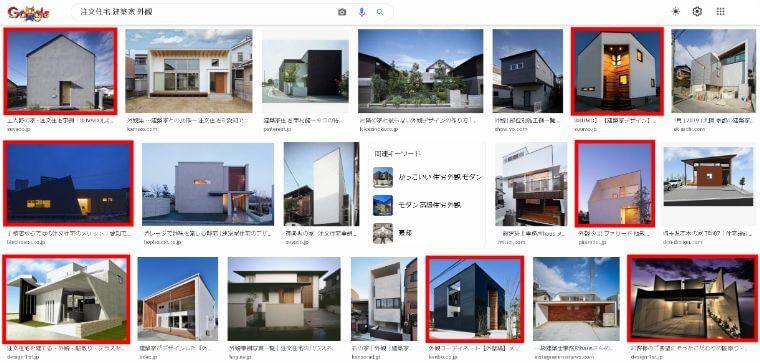 建築家の外観デザインの画像
