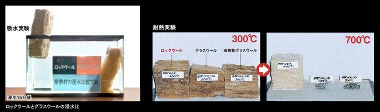 三井ホームの断熱施工の画像3